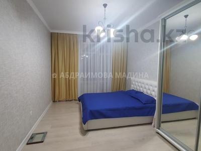 2-комнатная квартира, 63 м², 10/10 этаж, Мухамедханова 13/2 за 25 млн 〒 в Нур-Султане (Астана), Есиль р-н — фото 8