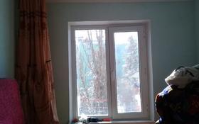 1-комнатная квартира, 18 м², 3/5 эт., Павлова 28 за 2.5 млн ₸ в Талгаре