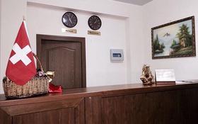 Здание, Шугла 1/3 — Сейфуллина площадью 480 м² за 600 000 〒 в Нур-Султане (Астана), Сарыаркинский р-н