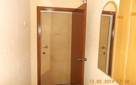 1-комнатная квартира, 33 м², 2/5 эт. посуточно, Бокейханова 4 — Желтоксан за 4 000 ₸ в Балхаше