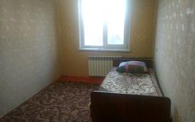 4-комнатная квартира, 76 м², 5/5 эт., 16 4 за 12 млн ₸ в Шымкенте, Енбекшинский р-н