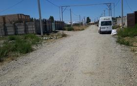 Участок 10 соток, Бектобе,напротив дома по ул. Алатау 50 50 за 5.5 млн ₸ в