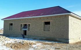 2-комнатный дом, 48 м², 16 сот., Байтерек рядом новый школы за 3.5 млн 〒 в