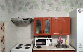 1-комнатная квартира, 22 м², 1/5 эт., мкр Тастак-2, Тургут Озала — Дуйсенова за 11 млн ₸ в Алматы, Алмалинский р-н