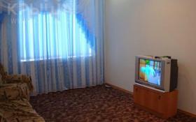 2-комнатная квартира, 57 м², 4/4 эт. помесячно, Уалиханова 9 — Караменде би за 70 000 ₸ в Балхаше