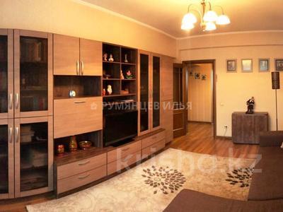3-комнатная квартира, 66.1 м², Утепова 21A — Розыбакиева за 26.5 млн ₸ в Алматы, Бостандыкский р-н