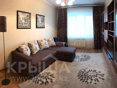 3-комнатная квартира, 66.1 м², Утепова 21A — Розыбакиева за 26.5 млн ₸ в Алматы, Бостандыкский р-н — фото 4