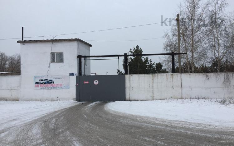 Промбаза 1 га, Малайсары Батыра за 270 млн ₸ в Павлодаре