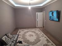 2-комнатная квартира, 80 м², 3/5 этаж