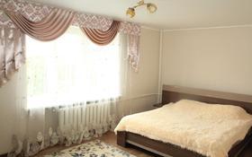 3-комнатная квартира, 97 м², 4/5 эт. помесячно, Козыбаева — Гоголя за 180 000 ₸ в Костанае