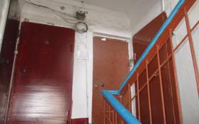 2-комнатная квартира, 40.4 м², 3/4 эт., улица Сулейменова 64 за ~ 4.6 млн ₸ в