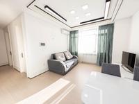 1-комнатная квартира, 43.86 м², 5/28 этаж