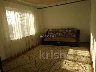 2-комнатная квартира, 54.8 м², 9/9 этаж, Жубанова 27 — Абая за 16.3 млн 〒 в Нур-Султане (Астана), р-н Байконур — фото 2