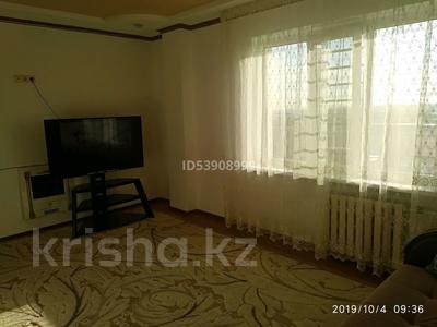 2-комнатная квартира, 54.8 м², 9/9 этаж, Жубанова 27 — Абая за 16.3 млн 〒 в Нур-Султане (Астана), р-н Байконур — фото 3