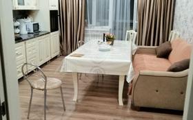 3-комнатная квартира, 102 м², 4/5 этаж, мкр Кунаева, Нур за 30 млн 〒 в Уральске, мкр Кунаева
