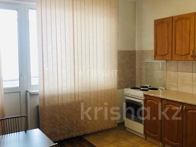 3-комнатная квартира, 115 м², 16/18 эт. помесячно, Навои 7 — Жандосова за 170 000 ₸ в Алматы, Ауэзовский р-н — фото 12