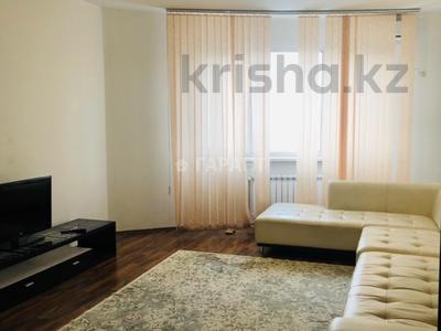 3-комнатная квартира, 115 м², 16/18 эт. помесячно, Навои 7 — Жандосова за 170 000 ₸ в Алматы, Ауэзовский р-н — фото 2