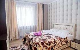 2-комнатная квартира, 90 м², 1/5 эт. посуточно, Газиза Жубанова 39В за 10 000 ₸ в Актобе, Новый город
