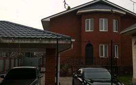 8-комнатный дом посуточно, 450 м², 12 сот., мкр Калкаман-2, Актанберди Жырау 105 за 40 000 ₸ в Алматы, Наурызбайский р-н