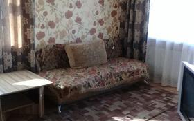 1-комнатная квартира, 32 м², 3/5 эт., Гагарина 15 за 2.7 млн ₸ в Рудном