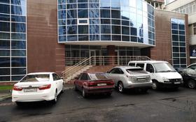 Здание площадью 1700 м², Мынбаева за 750 млн 〒 в Алматы, Бостандыкский р-н