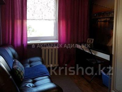 3-комнатная квартира, 72 м², 5/9 этаж помесячно, Шокана Валиханова 9/1 за 150 000 〒 в Нур-Султане (Астана) — фото 8