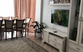 2-комнатная квартира, 68 м², 19/21 этаж, мкр Самал-2, Самал 2 33 а — Мендикулова за 46 млн 〒 в Алматы, Медеуский р-н
