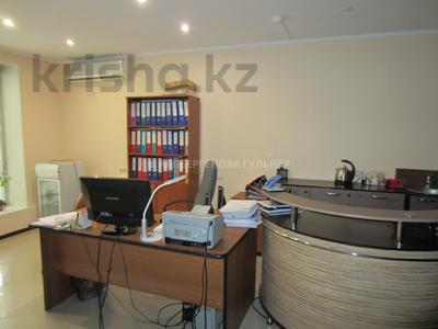 Офис площадью 150 м², Курмангазы — Желтоксан (мира) за 650 000 〒 в Алматы, Алмалинский р-н — фото 4