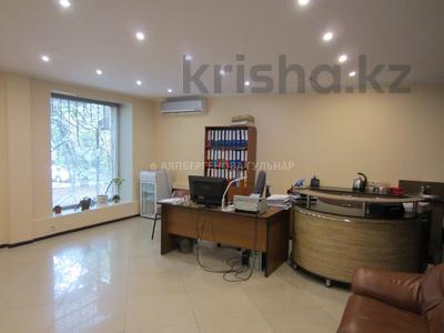 Офис площадью 150 м², Курмангазы — Желтоксан (мира) за 650 000 〒 в Алматы, Алмалинский р-н — фото 2