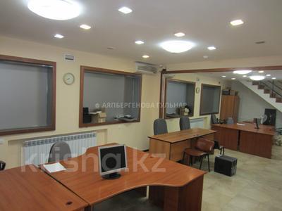 Офис площадью 150 м², Курмангазы — Желтоксан (мира) за 650 000 〒 в Алматы, Алмалинский р-н — фото 7