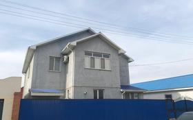 5-комнатный дом, 240 м², 10 сот., мкр Атырау 16 за 42 млн ₸