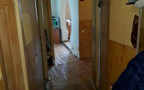 5-комнатный дом, 103.2 м², 6 сот., Мира за 5.5 млн 〒 в Темиртау