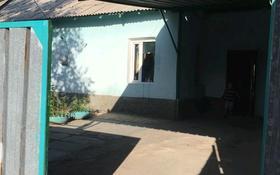 3-комнатный дом, 60 м², Переулок Асфандьярова 18/1 за 9 млн ₸ в Балхаше