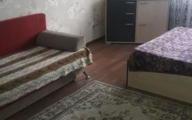 1-комнатная квартира, 40 м², 2/5 этаж посуточно, Гоголя 64 — проспект Абая за 6 000 〒 в Костанае