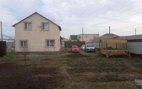 4-комнатный дом, 128 м², 10 сот., Гмз 7а — Жиенбаева за 9.5 млн ₸ в Актобе