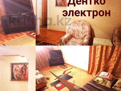 1-комнатная квартира, 36 м², 1/5 этаж посуточно, Маресьева 83 за 5 000 〒 в Актобе — фото 5
