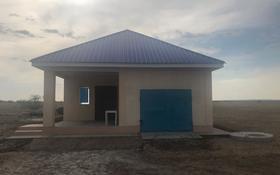 3-комнатный дом, 100 м², Новый город за 10 млн ₸ в Актобе, Новый город