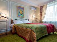 3-комнатная квартира, 71 м², 2/5 этаж помесячно