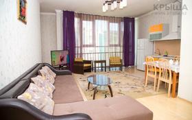 3-комнатная квартира, 82 м², 19/20 эт. посуточно, Достык 162 за 18 000 ₸ в Алматы, Медеуский р-н