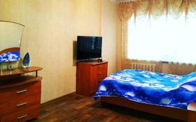1-комнатная квартира, 32 м², 5/5 этаж, Севастопольская улица 18 за 6.9 млн 〒 в Усть-Каменогорске