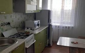 2-комнатная квартира, 50 м², 5/5 этаж помесячно, Ауэзова 45 за 80 000 〒 в Щучинске