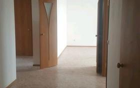 3-комнатная квартира, 70 м², 4/9 эт. помесячно, Мелькомбинат 1Г за 80 000 ₸ в Семее