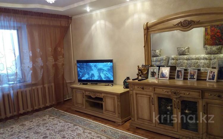 3-комнатная квартира, 62 м², 4/9 этаж, Абылай хана 14 — Кажымукана за 20 млн 〒 в Нур-Султане (Астана), Алматы р-н