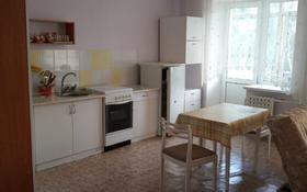 2-комнатная квартира, 58 м², 2/5 этаж помесячно, Набережная 64А за 85 000 〒 в Щучинске