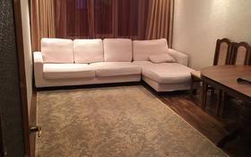 2-комнатная квартира, 49.8 м², 5/5 эт., мкр Тастак-2 49 за 18 млн ₸ в Алматы, Алмалинский р-н