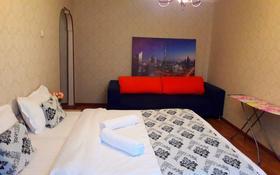 1-комнатная квартира, 35 м², 1/5 этаж посуточно, Достык 24 — Толебаева за 5 000 〒 в Талдыкоргане