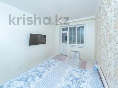 3-комнатная квартира, 95 м², 3/8 этаж, А-98 10/1 за 33 млн 〒 в Нур-Султане (Астана), Алматы р-н — фото 9