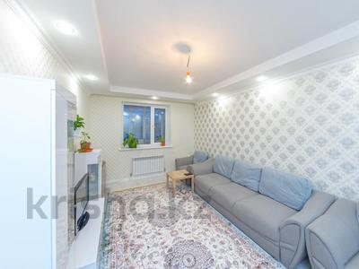 3-комнатная квартира, 95 м², 3/8 этаж, А-98 10/1 за 33 млн 〒 в Нур-Султане (Астана), Алматы р-н — фото 11