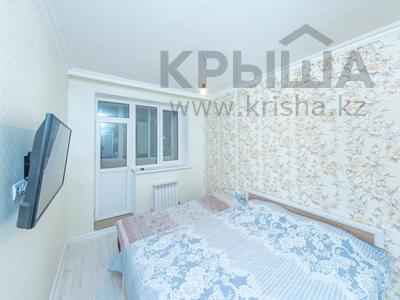 3-комнатная квартира, 95 м², 3/8 этаж, А-98 10/1 за 33 млн 〒 в Нур-Султане (Астана), Алматы р-н — фото 12