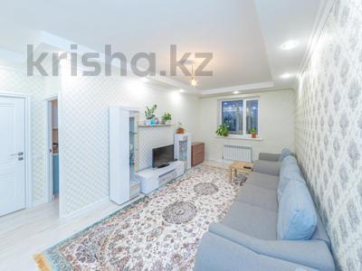 3-комнатная квартира, 95 м², 3/8 этаж, А-98 10/1 за 33 млн 〒 в Нур-Султане (Астана), Алматы р-н — фото 13